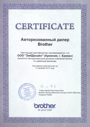 ����������� ������������� �������� Brother � �������