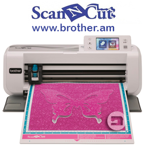 Плоттер Brother ScanNCut CM 300