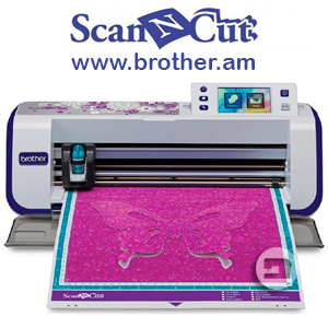 Плоттер Brother ScanNCut CM 600