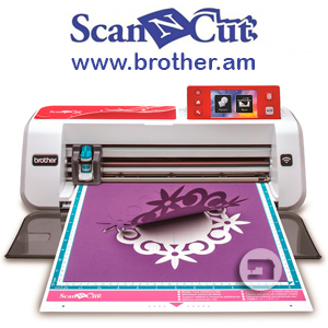 Плоттер Brother ScanNCut CM 700